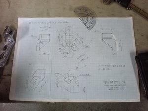 ステップ製作の図面