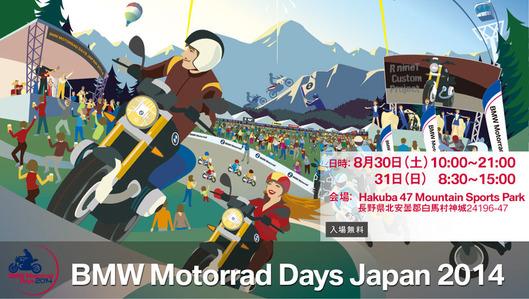 motorraddays2014_kv