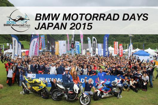 motorrad_days