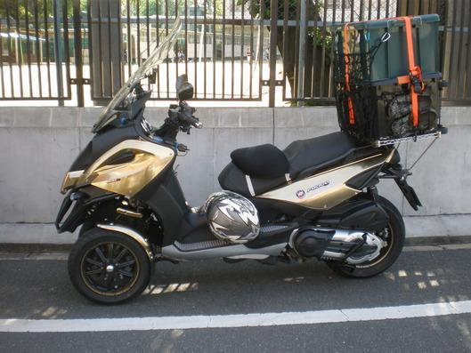 ジレラfuoco500ie