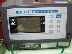 べスパ GTS300ie 排気ガス濃度