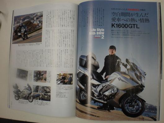 ボクサージャーナル6月号 BMW K1600GTL