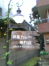 050819_131211_M.jpg