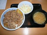 吉野家牛丼 コールスローセット