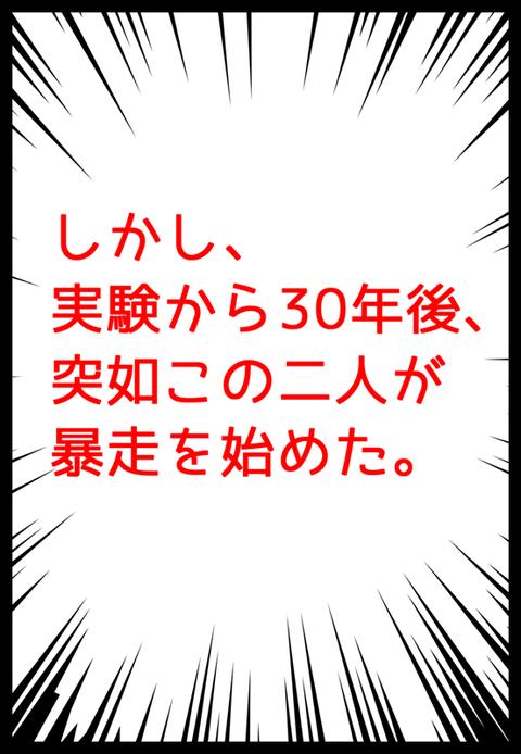 リケジョ_003