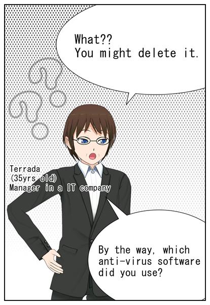 ウィルス対策ソフト紛失事件_en_002