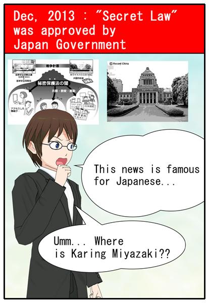 2013年のセキュリティ事件を振り返るen_009