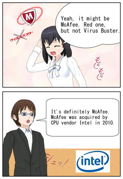 ウィルス対策ソフト紛失事件_en_004