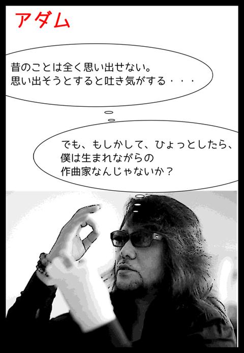 リケジョ_004