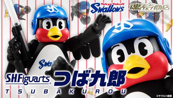 bnr_SHF_Tsubakurou_B01_fix