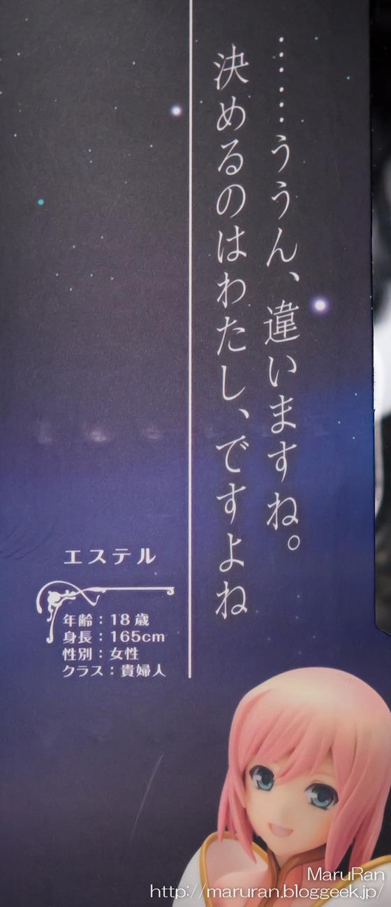 Lr4-041