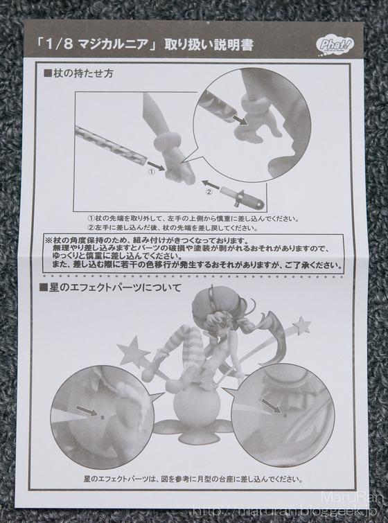 Lr4-003