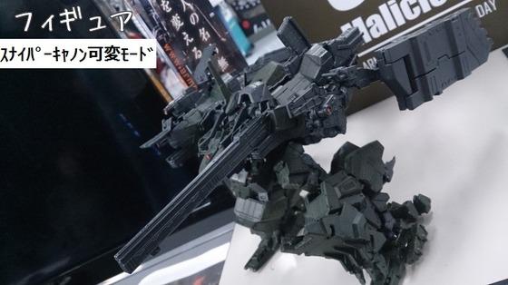 hira008546