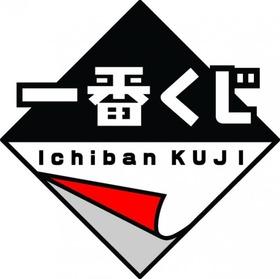 news_large_kuji_logo
