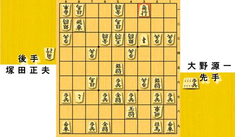 駒台王様-2