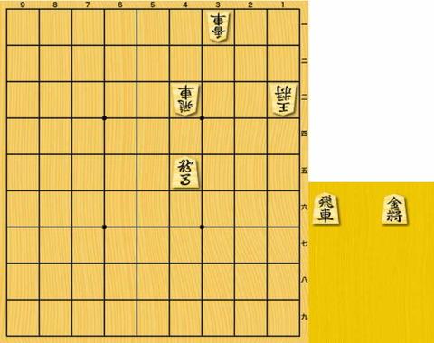 若島-盤面4枚17手ファ37