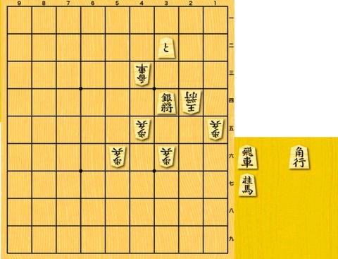 伊奈作品(新5手7手パ163)