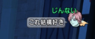 スクリーンショット (7654)