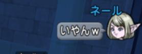 スクリーンショット (7510)