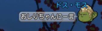 スクリーンショット (7750)
