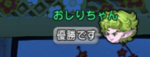 スクリーンショット (7784)