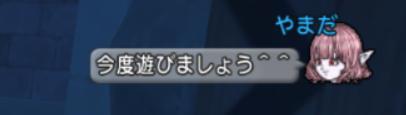 スクリーンショット (7752)