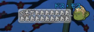 スクリーンショット (7844)