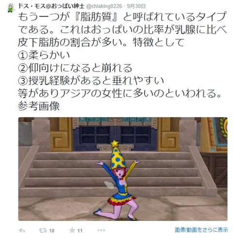スクリーンショット (2136)