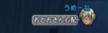 スクリーンショット (7735)