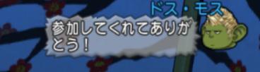 スクリーンショット (7847)