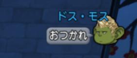スクリーンショット (7832)