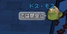 スクリーンショット (7831)
