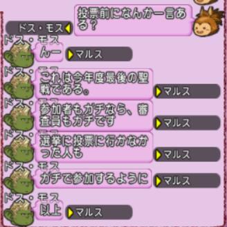 スクリーンショット (7019)