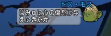 スクリーンショット (7534)
