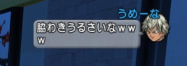 スクリーンショット (7781)