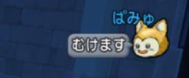 スクリーンショット (7410)