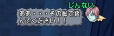 スクリーンショット (7763)
