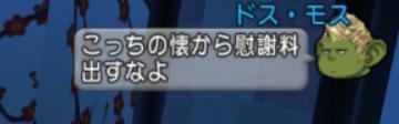 スクリーンショット (7395)