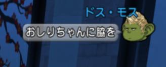 スクリーンショット (7660)
