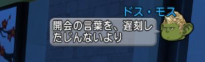 スクリーンショット (7360)
