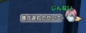 スクリーンショット (7365)