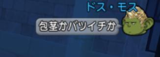 スクリーンショット (7514)