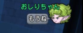 スクリーンショット (7467)