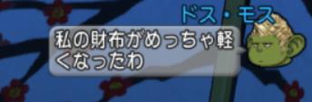 スクリーンショット (7848)