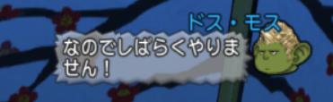 スクリーンショット (7849)