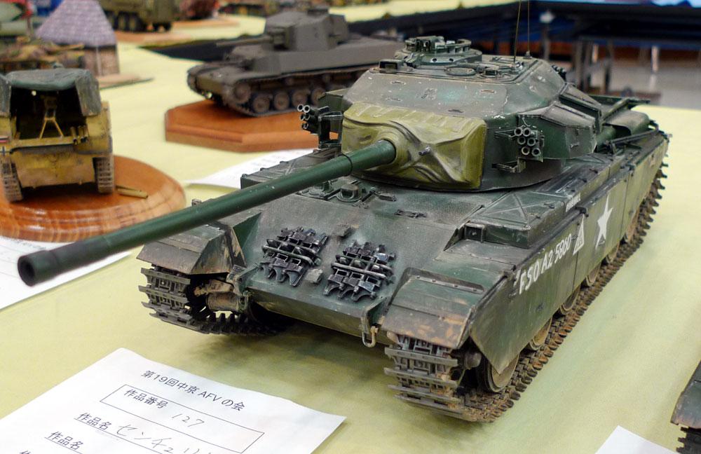 センチュリオン (戦車)の画像 p1_35