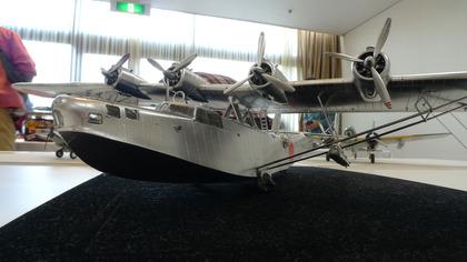 九七式大型飛行艇