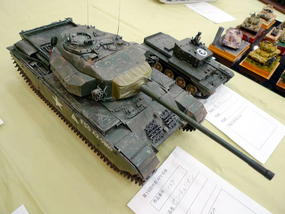センチュリオン (戦車)の画像 p1_37