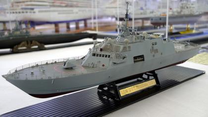 USS �ե���� LCS-1