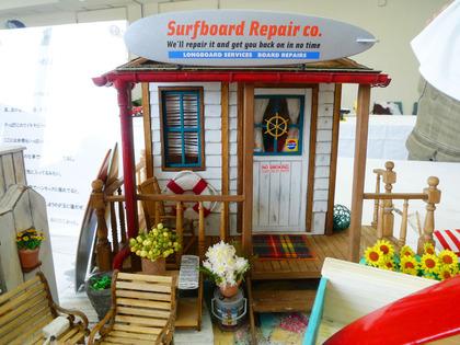 サーフボード修理店